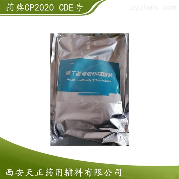 药用级泊洛沙姆407 增稠乳化剂 样品装500克