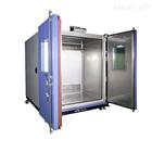 GWS光伏湿热老化试验箱