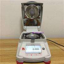 奥豪斯MB120快速卤素水分测定仪 水分计