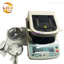 MX-50卤素水分测定仪 日本AND数显水分计