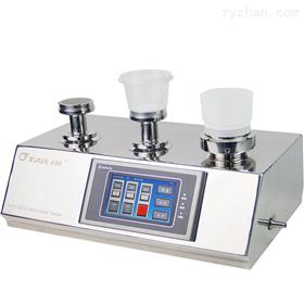 微生物检验仪HTY-305GP