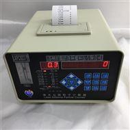LAPC9237激光尘埃粒子计数器新款