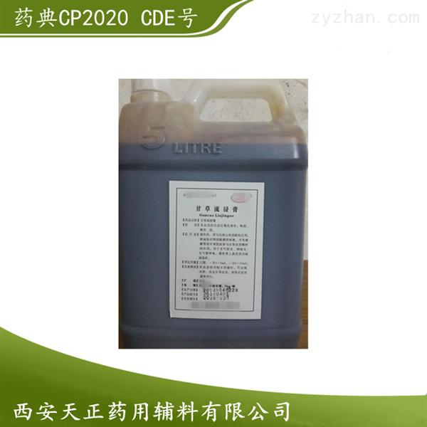 药用级冰醋酸25kg 有批件 防腐剂
