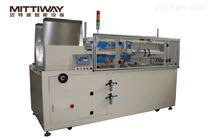高速开箱机MTW-K40H30