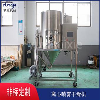 lpg奶粉原料小型離心噴霧干燥機