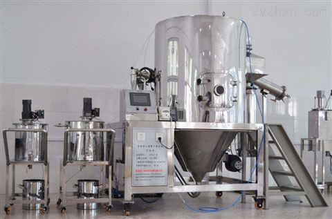 LPG型离心喷雾干燥机