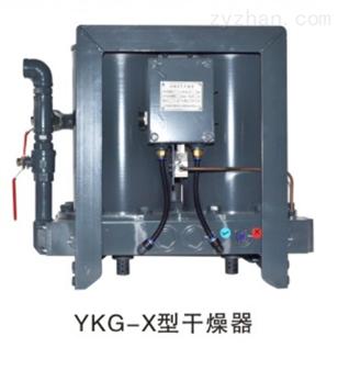 ykg-x型干燥器