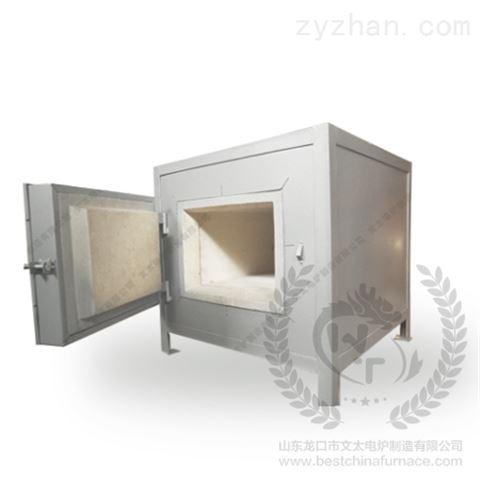 0-1300℃箱式电阻炉