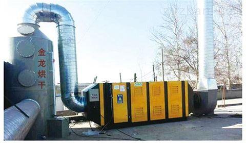 环保光氧除尘设备