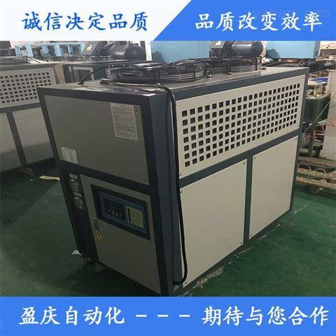 风冷式冷水机 塑料加工机械成型模具冷却 机床主轴润滑冷却