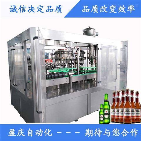 玻璃瓶啤酒含汽饮料冲洗灌装压盖三合一灌装机
