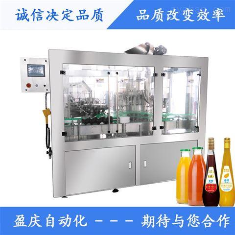 玻璃瓶果汁旋转式高速灌装机设备