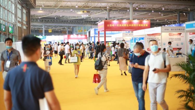 第6届中国·成du医药产业bo览hui