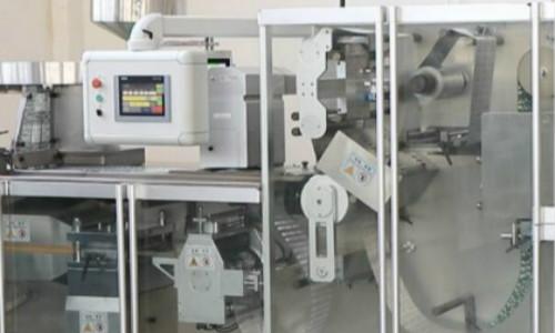 总投资21亿元的深港生物医药产业园项目落户深圳
