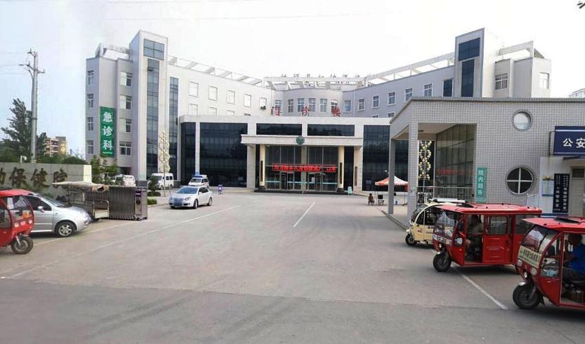 临颍县妇幼保健院