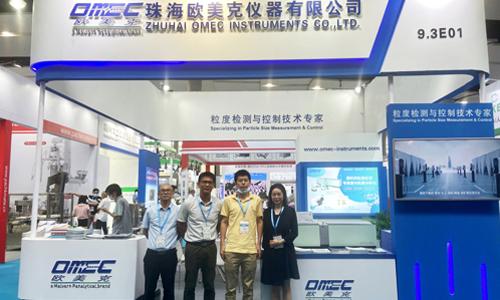 品质为要、创新争先,欧美克仪器亮相第86届API China