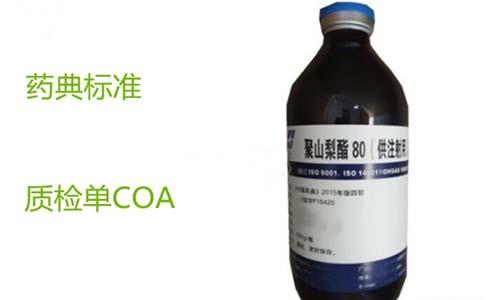 昌吉辅可为需要药用辅料的单位,提供多样化产品