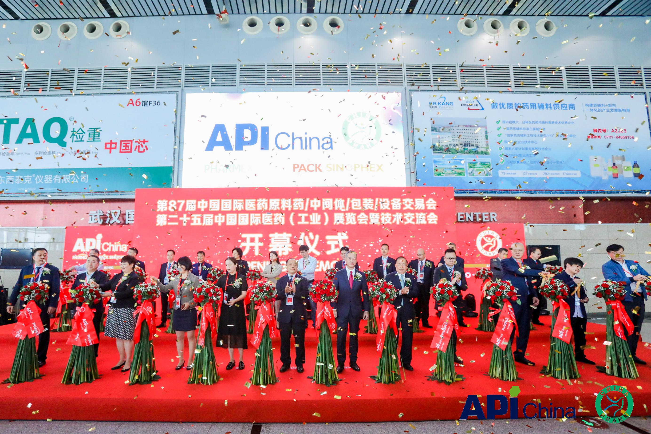 第87届APIChina千企云集,邀您共话行业新未来