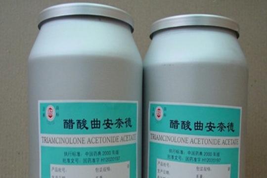 专注从事医药原料及辅料药45年,西安众森产品在业内备受青睐