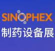 第87届中国国际制药设备展在武汉成功举办