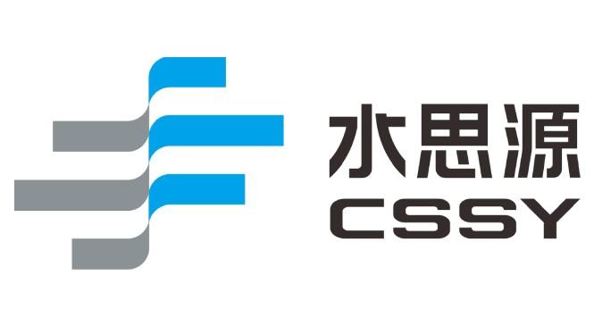 四川水思源環境科技有限公司