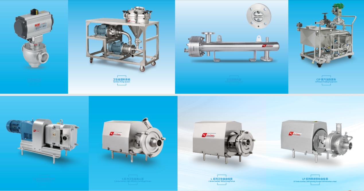 """聚焦ProPak&FoooPack China 2020,新萊新一代泵、閥產品搶""""鮮""""看"""