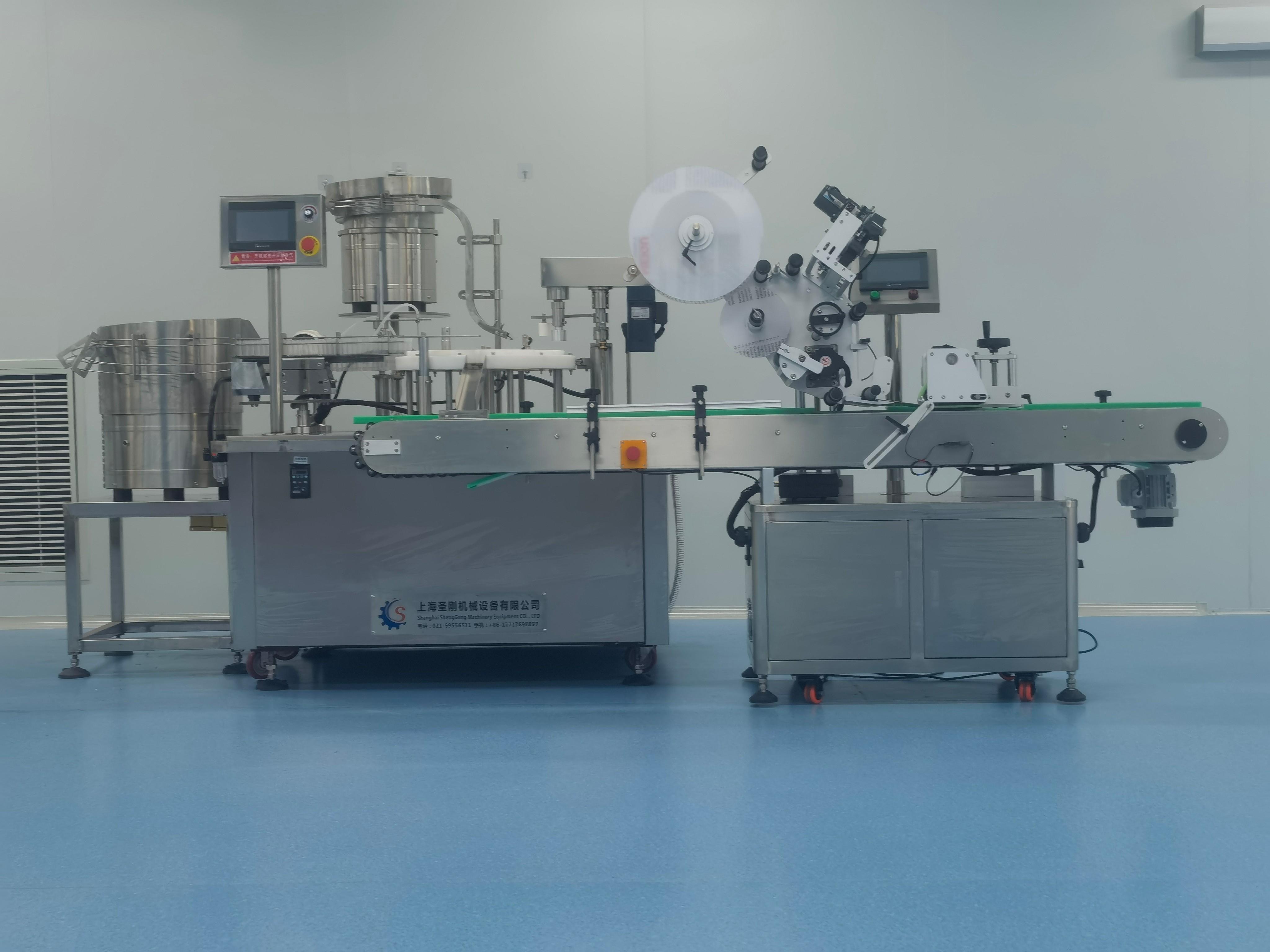 单工位试剂灌装生产线2.jpg