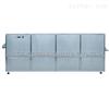HX系列臭氧灭菌烘箱