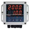 虹润推出NHR-BG10壁挂式数字显示控制仪