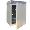 GSP-9270MBE隔水式培养箱