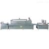 SGKGZ-12不锈钢口服液生产联动线