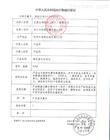 P300杭州艾康特定蛋白分析仪价格多少钱