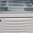 BYC-160山东博科立式单开门医用药品冷藏箱价格