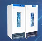 BJPX-150博科自产生化培养箱品牌